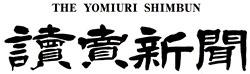 YOMIURI SHIMBUN