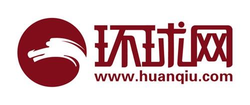 Huanqiu.com